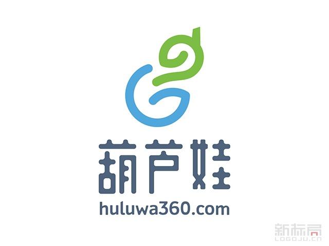 葫芦娃huluwa360.com电商平台标志logo