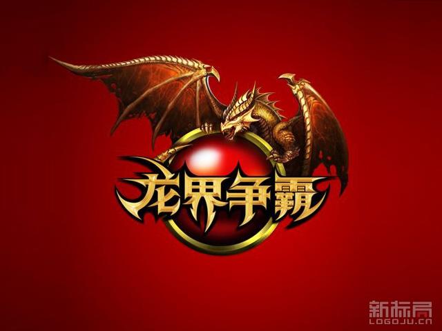 龙界争霸游戏标志logo