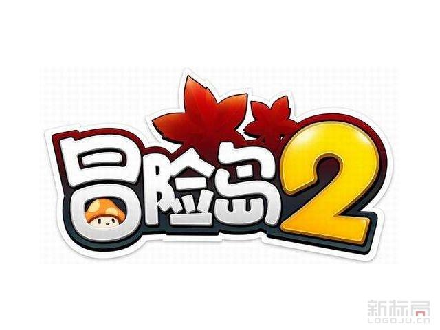 冒险岛2游戏标志logo