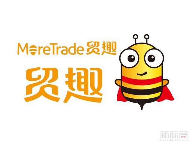 贸趣跨境电商服务平台标志logo