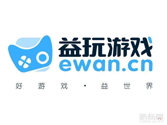 益玩游戏ewan.cn标志logo