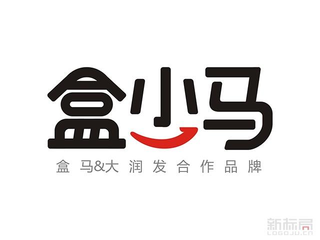 盒小马超市标志logo