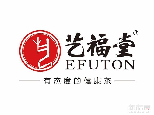艺福堂茶叶品牌标志logo