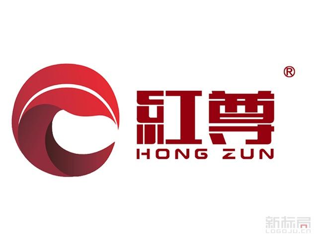 红尊茶业标志logo