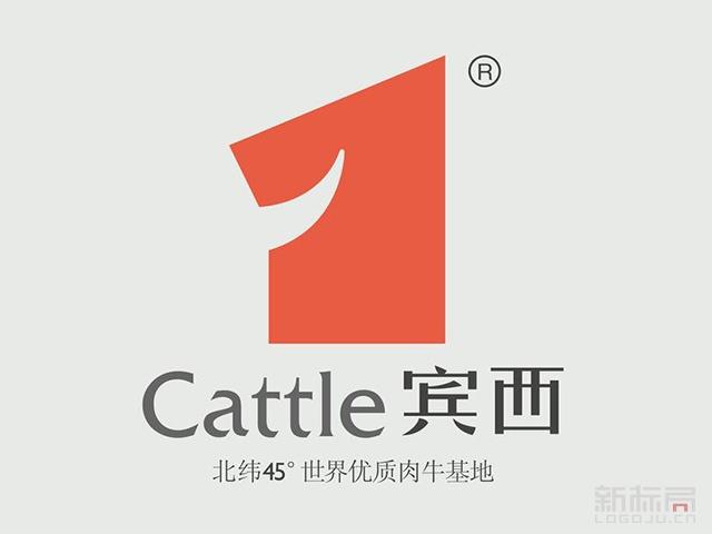 Cattle宾西牛排标志logo