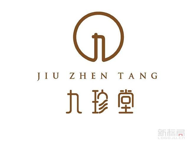 九珍堂云商标志logo