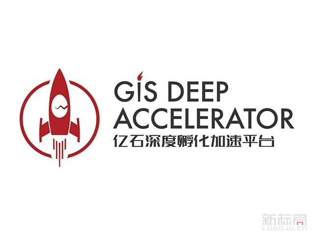 亿石深度孵化加速平台标志logo