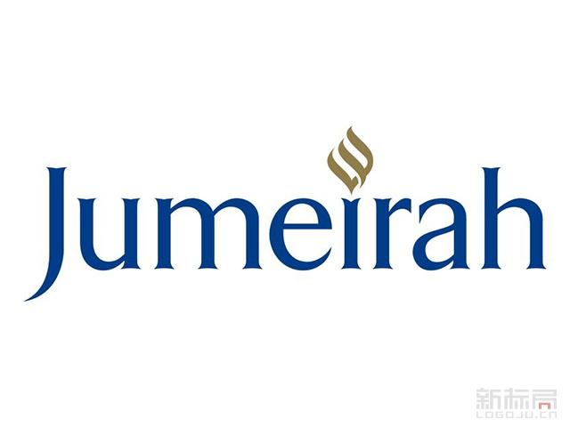 卓美亚酒店Jumeirah标志logo