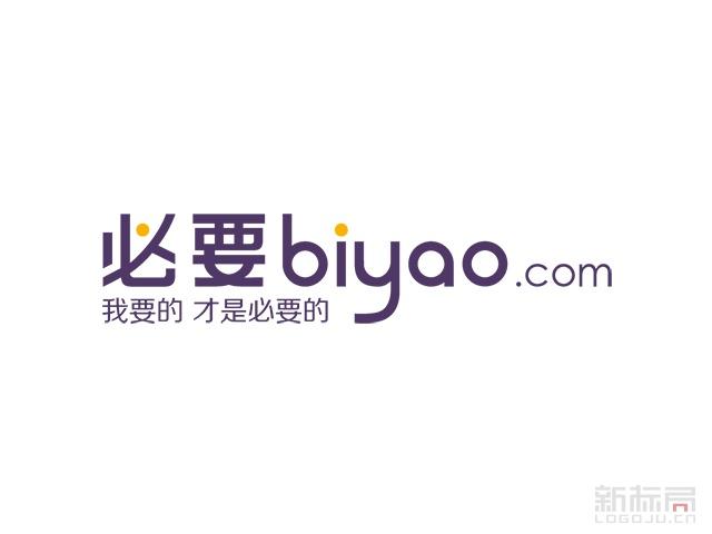 必要binyaoC2M电商平台标志logo