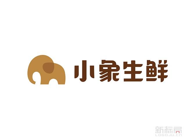 小象生鲜标志logo