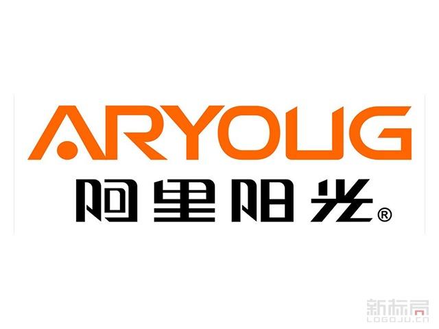 阿里阳光aryoug标志logo