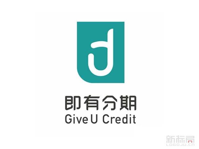 即有分期消费金融贷款服务GiveU Credit标志logo