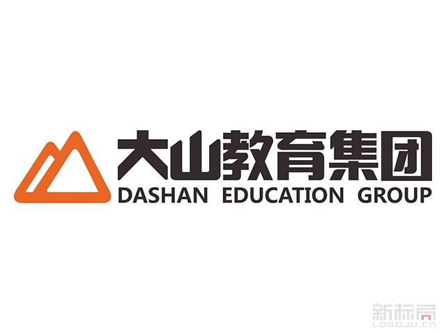 大山教育集团标志logo