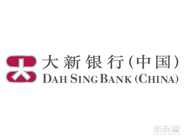 大新银行DAHSINGBANK标志logo