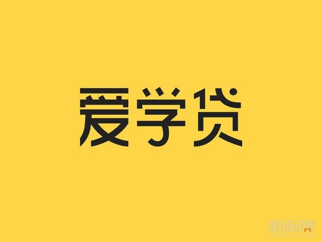 爱学贷标志logo