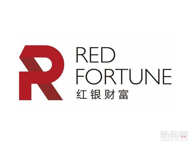 红银财富RED FORTUNE标志logo