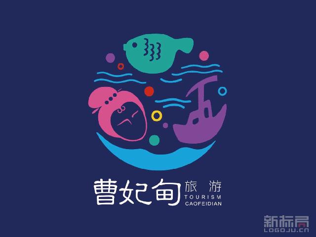 曹妃甸旅游标志logo