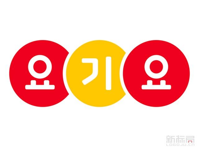 Yogiyo (요기요)韩国外卖平台新标志logo