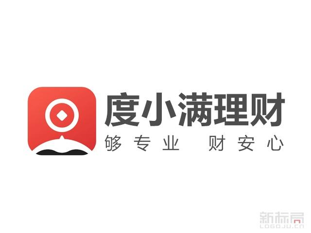 度小满理财-百度金融旗下互联网理财平台标志logo