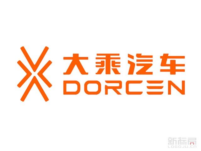 全新汽车品牌大乘汽车DORCEN标志logo