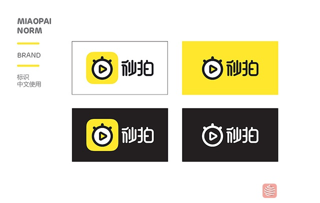 """短视频分享app""""秒拍""""新标志logo"""