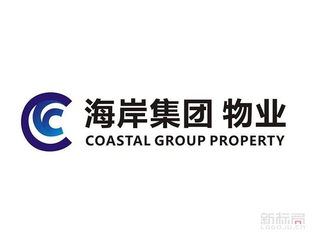 海岸集团物业标志logo