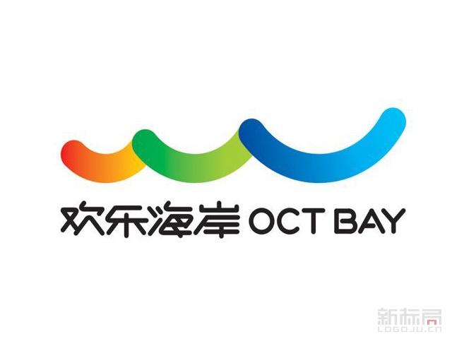 欢乐海岸oct bay标志logo