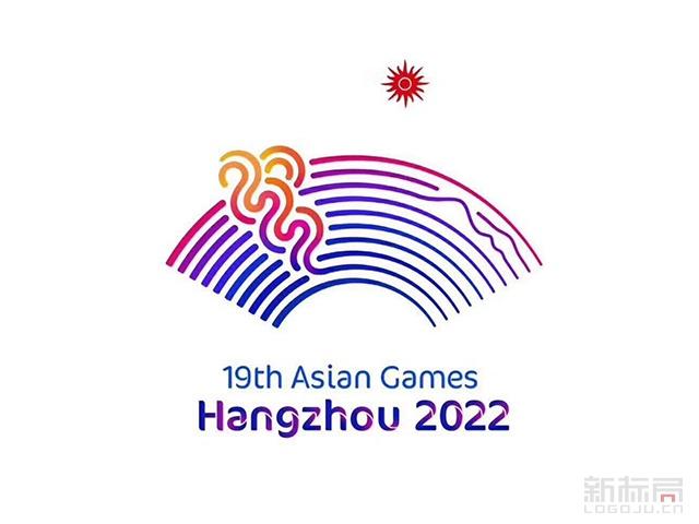 杭州第19届亚运会会徽会徽标志logo