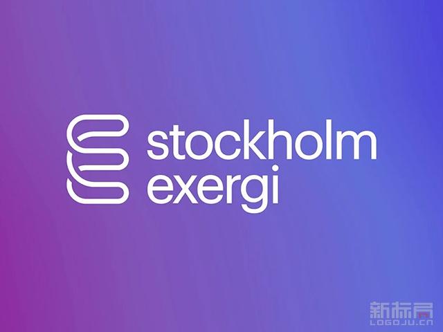 公共能源事业公司Exergi标志logo