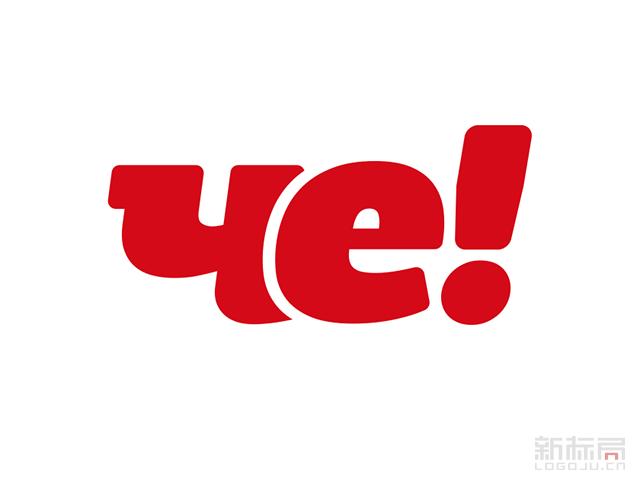 Че俄罗斯电视频道标志logo