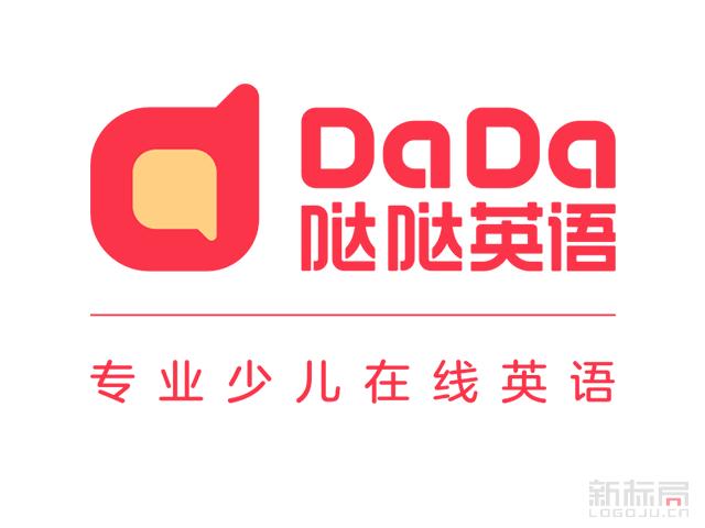 dada哒哒英语标志logo