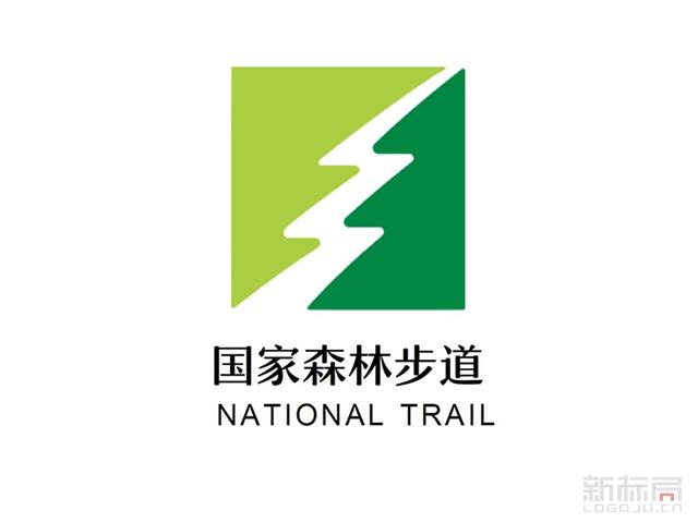 国家森林步道标志logo