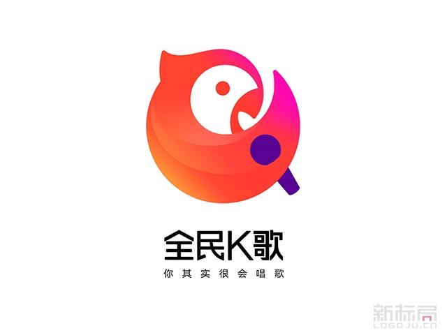 全民K歌新标志logo