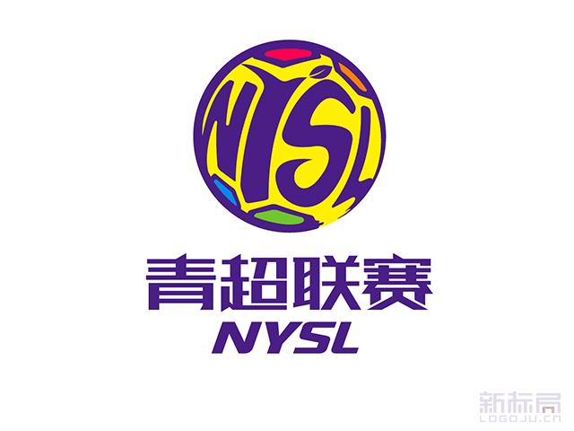 全国青少年足球超级联赛标志logo