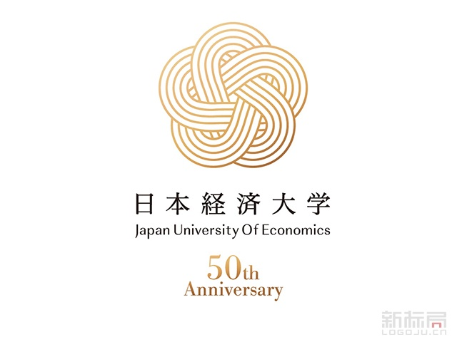 日本经济大学50周年庆典标志logo