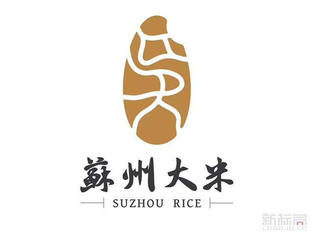 """苏州市农业委员会""""苏州大米""""标志logo"""