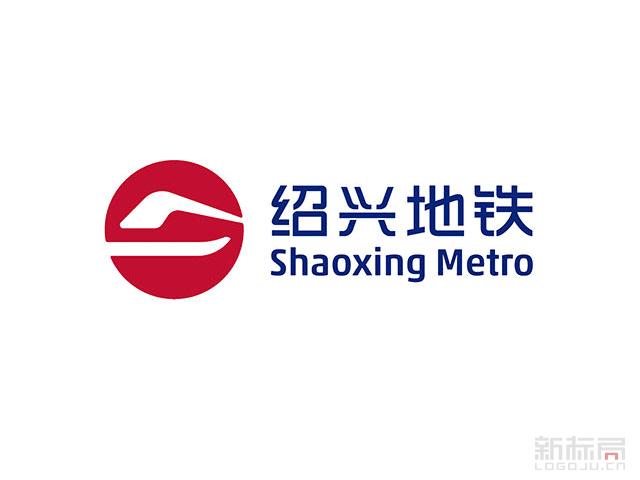 绍兴地铁标志logo