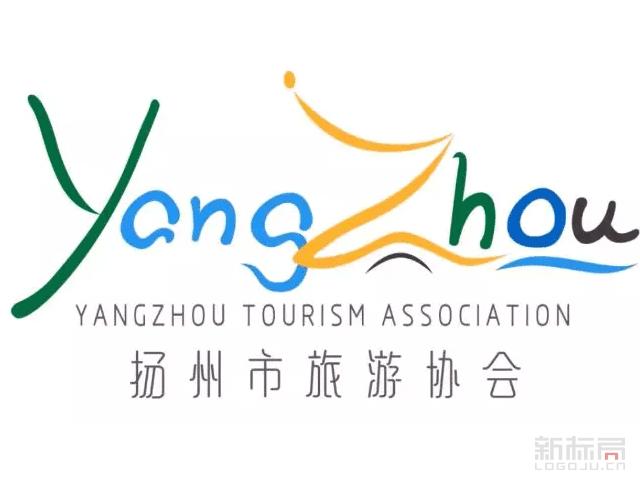 扬州市旅游协会会徽标志logo