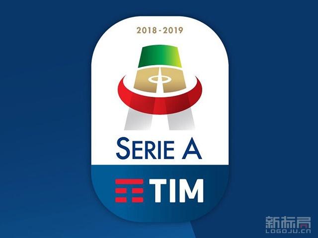 意大利甲级联赛新标志logo