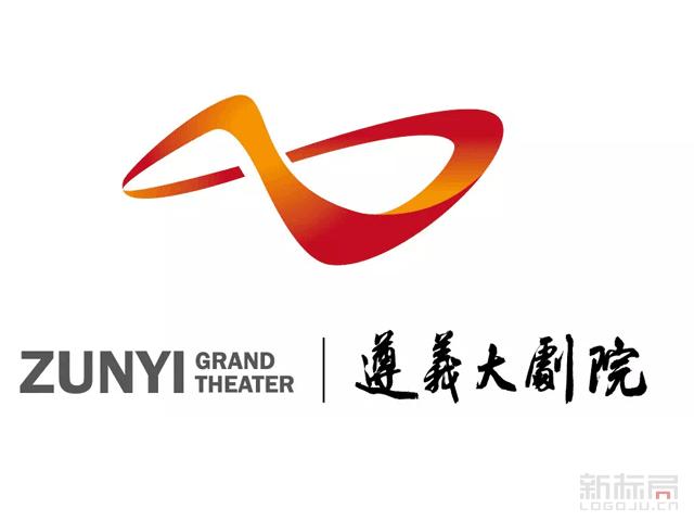 遵义大剧院院徽标志logo