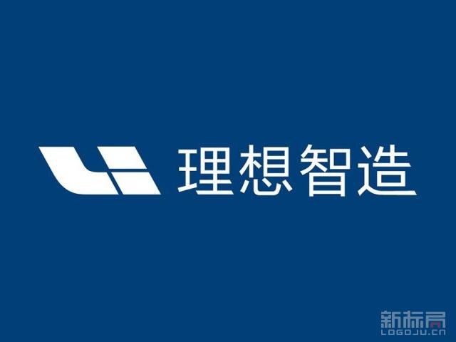 车和家智能电动车品牌-理想智造标志logo