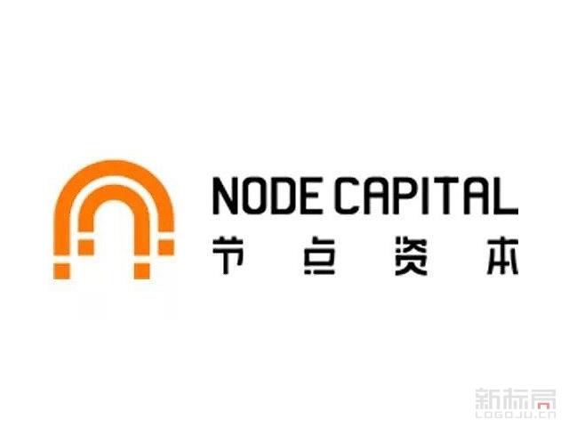 区块链投资机构节点资本node capital标志logo