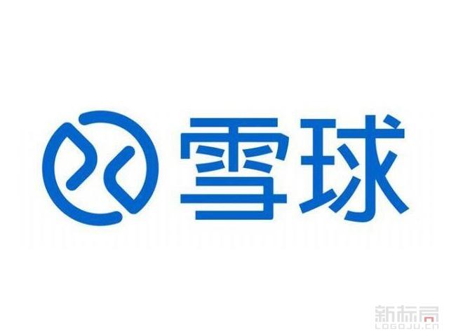 投资交流交易平台雪球标志logo