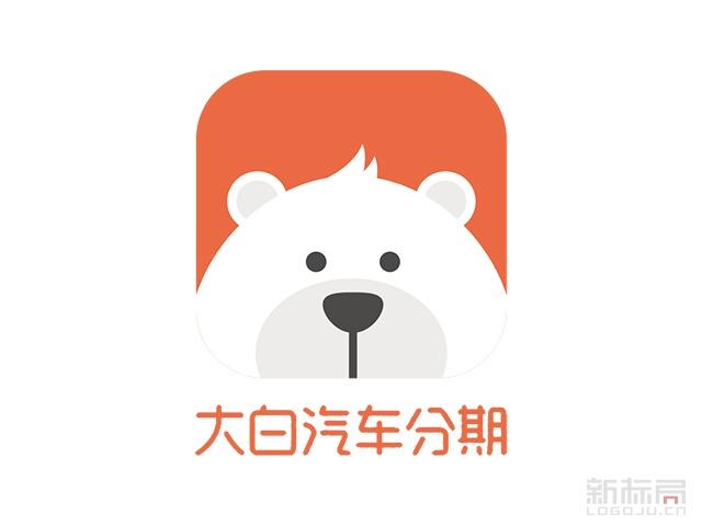 大白汽车分期新车购车APP标志logo
