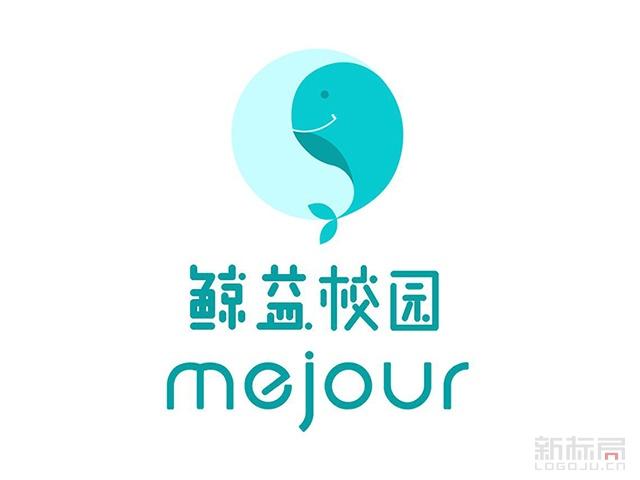 mejour鲸益校园策划公司标志logo