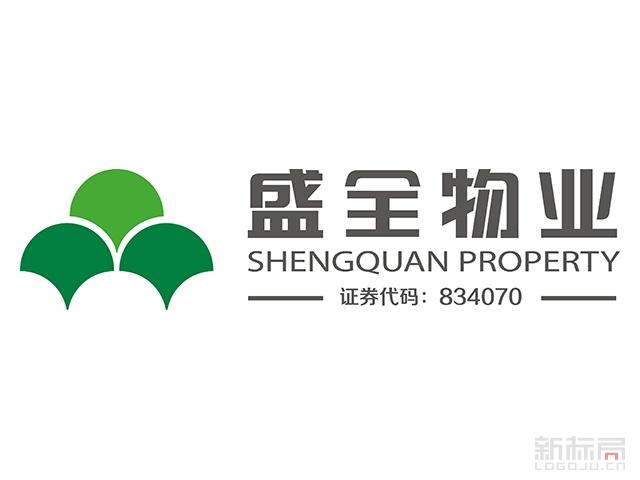 盛全物业标志logo
