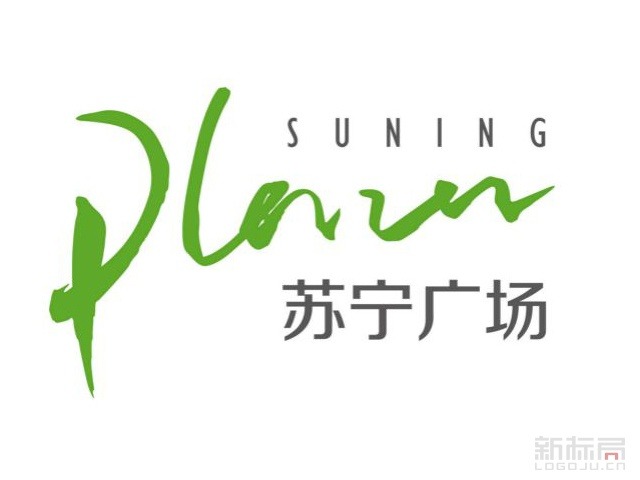 苏宁广场标志logo