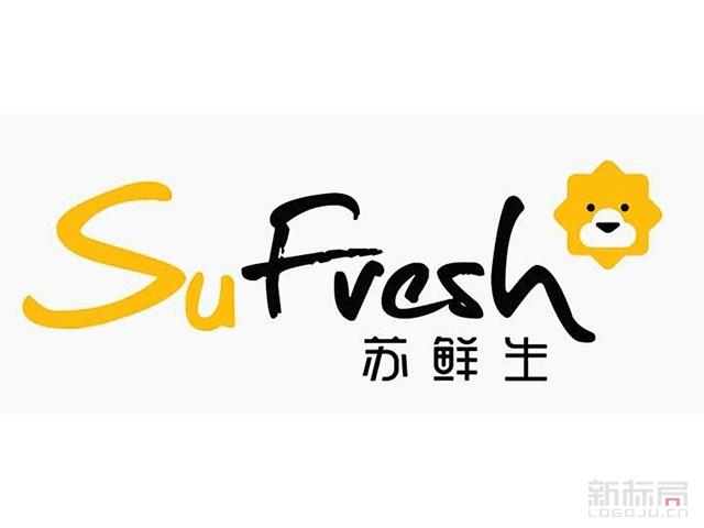 苏宁生鲜超市品牌sufresh苏鲜生标志logo