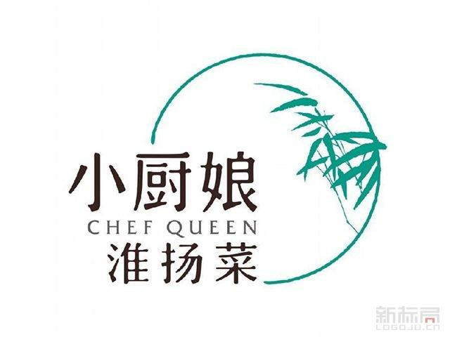 小厨娘淮扬菜餐厅标志logo