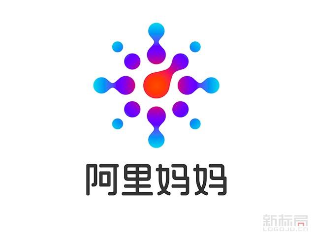 """阿里巴巴集团旗下数字营销平台""""阿里妈妈""""新标志logo"""